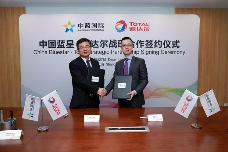 img_china-bluestar-agreement-2020-1