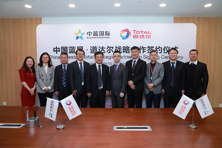 道达尔润滑油与中蓝国际化工签署战略合作协议