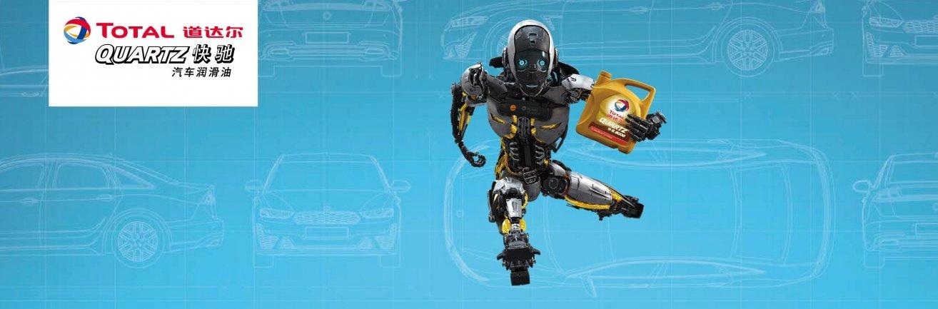 汽车润滑油