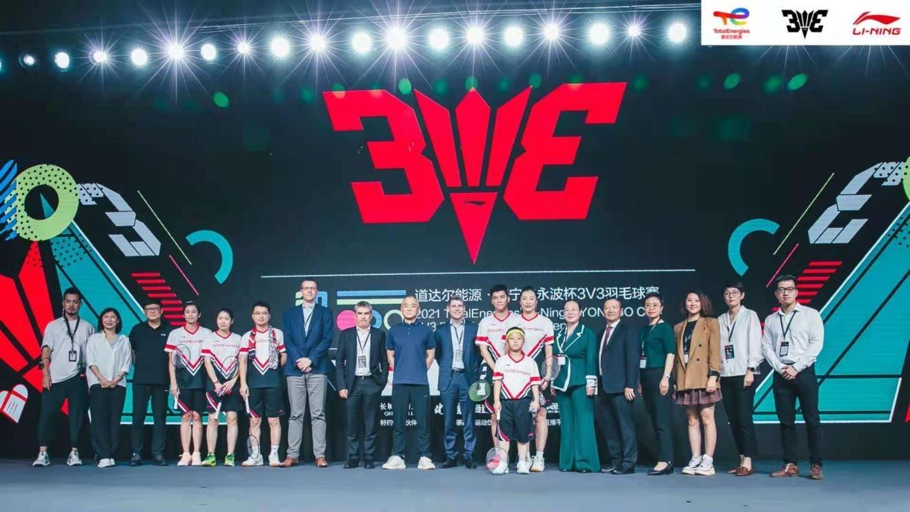 道达尔能源与李宁续签三年赞助合同,引领中国羽毛球文化未来发展