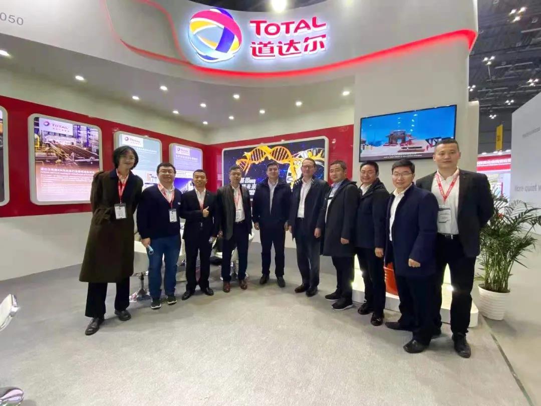 道达尔亮相2020中国国际轴承及其专用装备展览会