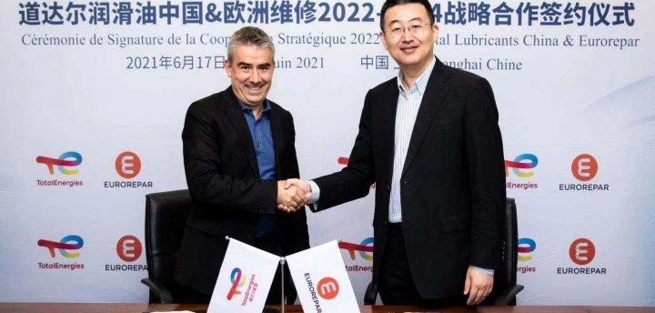 道达尔润滑油中国与欧洲维修签署战略合作协议