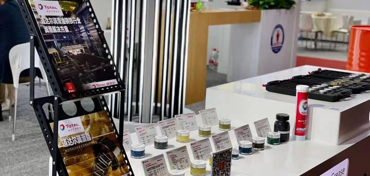 第二十届中国国际冶金工业展览会圆满落幕